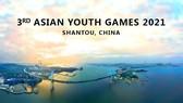 Asian Youth Games 3-2021 lùi lịch đến năm 2022.