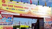 Khai mạc Hội chợ thương mại và du lịch Cà Mau 2019