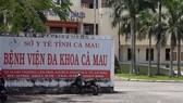 Bệnh viện đa khoa Cà Mau hiện đang bị quá tải