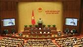 Bế mạc kỳ họp họp thứ 10, Quốc hội khóa XIV, ảnh VIẾT CHUNG