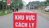 Phó Bí thư Thường trực Đảng ủy xã Trung An (huyện Củ Chi) bị đình chỉ vì lơ là chống dịch Covid-19