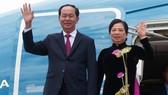 Chủ tịch nước Trần Đại Quang đã đến Tokyo, bắt đầu chuyến thăm cấp Nhà nước Nhật Bản