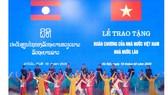 """Khẳng định mối quan hệ hữu nghị vĩ đại Việt - Lào """"rắn hơn thép, vững như đồng"""""""