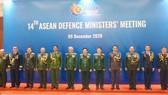 Tuyên bố chung của Bộ trưởng Quốc phòng các nước ASEAN