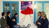 Vietnam-Japan IT center opened to celebrate 45th founding anniversary