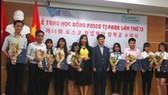 Scholarships nurture young talents of HCMC-based Vietnam National University