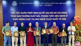Eleventh International Photo Contest launched under patronage of FIAP, ISF