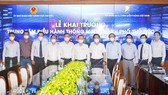 Debut of Smart Operations Center in Thu Duc City