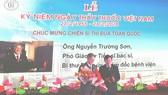 PGS.TS.BS Nguyễn Trường Sơn nhận danh hiệu chiến sĩ thi đua toàn quốc