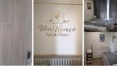"""Cơ sở thẩm mỹ """"Vin House Spa & Clinic"""" hoạt động không phép"""