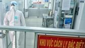 TPHCM ghi nhận 1 trường hợp nghi mắc Covid-19 liên quan bệnh nhân ở Hà Nam