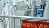Chiến sĩ Công an quận Tân Phú mắc Covid-19: Tổn thương phổi tiến triển, chỉ định đặt ECMO