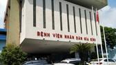 Bệnh viện Nhân dân Gia Định ghi nhận 2 nhân viên mắc Covid-19