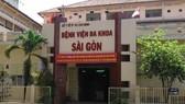 Bệnh viện Đa khoa Sài Gòn phát hiện 5 ca mắc Covid-19, tạm ngưng khám bệnh ngoại trú