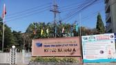 2 khu ký túc xá Đại học Quốc gia sẽ trở thành bệnh viện dã chiến thu dung điều trị Covid-19