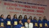 Tổng Công ty Điện lực TPHCM tổ chức Đại hội Thi đua yêu nước lần thứ III