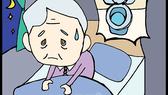 Loại bỏ phì đại tiền liệt tuyến, an vui tuổi già