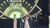 """Bộ phim """"Em chưa 18"""" (đạo diễn Lê Thanh Sơn) đoạt giải Bông Sen vàng tại LHP lần thứ 20, ở TP Đà Nẵng"""