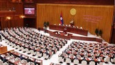 Toàn cảnh kỳ họp thứ nhất Quốc hội khóa IX của Lào. Ảnh: TTXVN