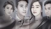 Mặt nạ - phim tâm lý Hàn Quốc gay cấn, kịch tính