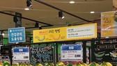 Chuối Việt Nam được bán trong siêu thị Lotte Mart tại Hàn Quốc