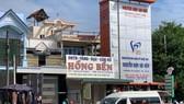 Tiệm vàng Hồng Bền khai báo với cơ quan chức năng bị mất trộm khoảng 200 lượng vàng.