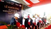 Lễ khởi công dự án tổ hợp đô thị nghỉ dưỡng và thể thao biển chuẩn 5 sao quốc tế đầu tiên tại Bình Thuận.