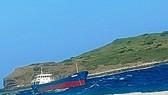 Tàu Minh Khang CR 59 gặp sự cố trên vùng biển đảo Phú Quý. Ảnh: BĐBP Bình Thuận
