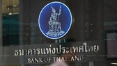 The Bank of Thailand feels upbeat about the country's economic growth in Q3. (Photo: bangkokpost.com)