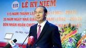 Chủ tịch nước Trần Đại Quang dự kỷ niệm 115 năm thành lập Đại học Y Hà Nội