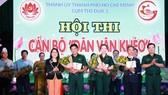 """Cụm thi đua 3 Ban Dân vận Thành ủy TPHCM đã tổ chức Hội thi cán bộ """"Dân vận khéo"""" năm 2019"""