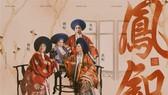 Poster phim Phượng Khấu