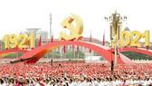 Trung Quốc hướng tới nước xã hội chủ nghĩa hiện đại