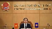 Bộ trưởng Nguyễn Kim Sơn dự Hội nghị tại điểm cầu Bộ GDĐT Việt Nam