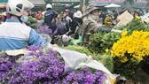 Khẩn cấp yêu cầu những người tới chợ hoa Mê Linh báo ngay cơ quan y tế