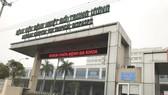 Dịch Covid-19 diễn biến phức tạp, Bệnh viện Bệnh nhiệt đới Trung ương tạm ngừng nhận bệnh nhân