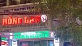 Nhà thuốc Hồng Lan số 16 Bến Nghé, TP Huế