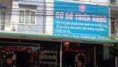 Một địa chỉ bán hàng đa cấp của Công ty Thiên Ngọc Minh Uy ở đường Lý Thái Tổ, TP Buôn Ma Thuột, tỉnh Đắk Lắk