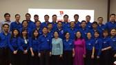 Đồng chí Võ Thị Dung với các đại biểu  dự Đại hội Đoàn TNCS HCM toàn quốc tại buổi gặp gỡ