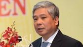 Nguyên Phó Thống đốc Ngân hàng Nhà nước Đặng Thanh Bình.  Ảnh: Website NHNNVN
