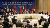 Hội nghị đặc biệt ASEAN - Trung Quốc diễn ra ở Vân Nam đã không thể đưa ra tuyên bố chung. Ảnh:  REUTERS