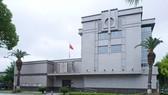 Tòa nhà Tổng lãnh sự quán Trung Quốc ở thành phố Houston, bang Texas, Mỹ. Ảnh: AP