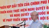 Tổng Bí thư Nguyễn Phú Trọng tới dự và có bài phát biểu chỉ đạo quan trọng tại phiên họp toàn thể đầu tiên của Chính phủ.  Ảnh: VIẾT CHUNG
