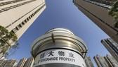 Các ngân hàng Trung Quốc sẽ gánh lỗ vì 'bom nợ' của China Evergrande