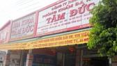 Yêu cầu BHXH tỉnh Bình Phước kiểm điểm trách nhiệm cá nhân