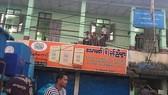Myanmar: Đánh bom chi nhánh ngân hàng, 13 người thương vong