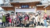 Một đoàn khách Việt du lịch tại Hàn Quốc