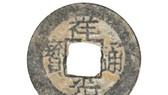 Tiền kim loại được trưng bày tại triển lãm