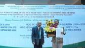 Ra mắt Chi hội CLB doanh nghiệp Việt Nam - Nhật Bản TPHCM tại lễ kỷ niệm 25 năm thành lập Hội Hữu nghị Việt Nam - Nhật Bản TPHCM