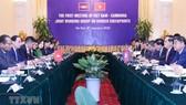 Quang cảnh cuộc họp vòng I nhóm công tác hỗn hợp về cửa khẩu biên giới trên đất liền Việt Nam - Campuchia. Ảnh: TTXVN